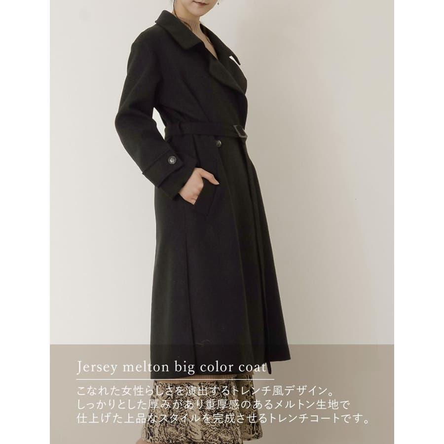 こなれた女性らしさを演出するトレンチ風デザイン ジャージーメルトントレンチデザインコート ジャケット/アウター/トレンチコート 7