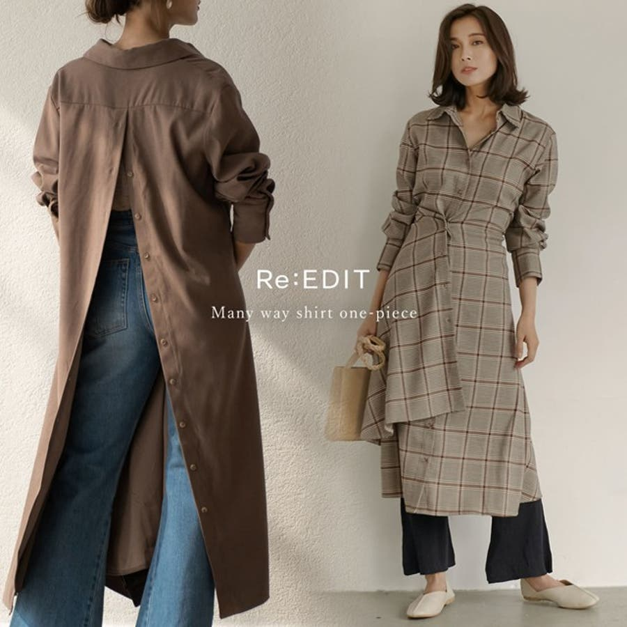 様々な着こなしを楽しむサステナブルな一着が秋カラーで新登場! マルチウェイレイヤードシャツワンピース ワンピース/ワンピース 1
