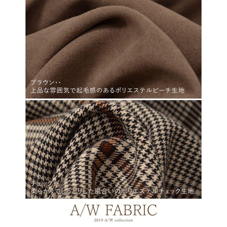 様々な着こなしを楽しむサステナブルな一着が秋カラーで新登場! マルチウェイレイヤードシャツワンピース ワンピース/ワンピース 5