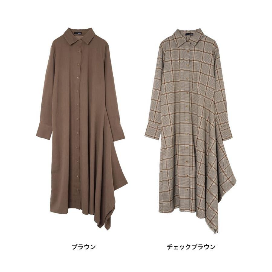 様々な着こなしを楽しむサステナブルな一着が秋カラーで新登場! マルチウェイレイヤードシャツワンピース ワンピース/ワンピース 2
