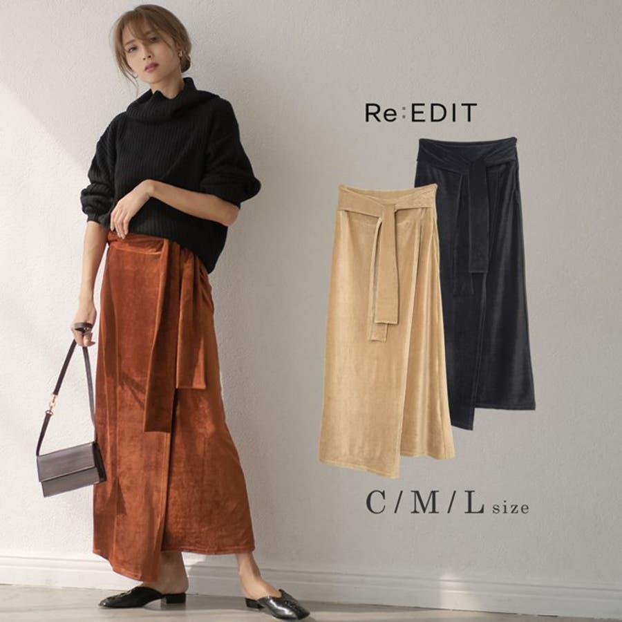 歩くたびに揺れる表情が上品で女性らしい ストレッチコーデュロイウエストリボンラップ風スカート スカート/スカート 1