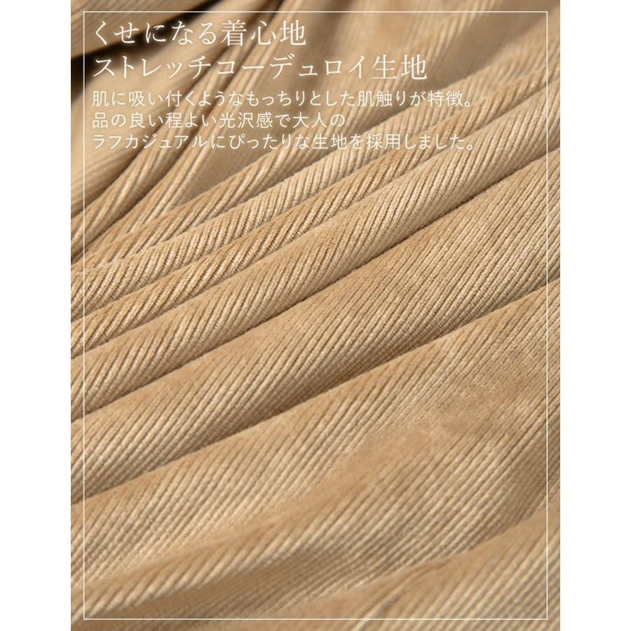 歩くたびに揺れる表情が上品で女性らしい ストレッチコーデュロイウエストリボンラップ風スカート スカート/スカート 5