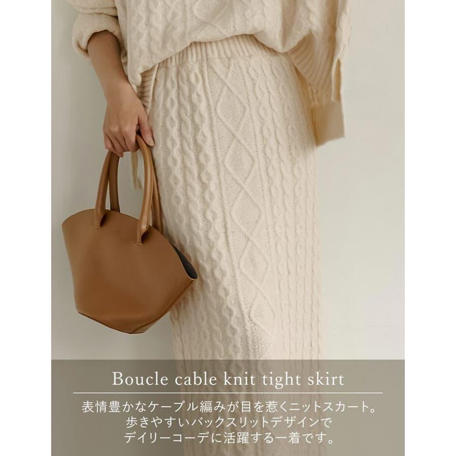 表情豊かなケーブルデザインでコーデの主役に ケーブルニットロングスカート スカート/スカート 4