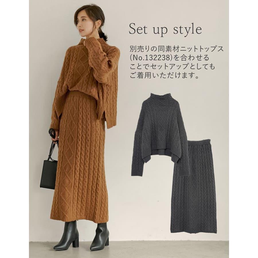表情豊かなケーブルデザインでコーデの主役に ケーブルニットロングスカート スカート/スカート 5