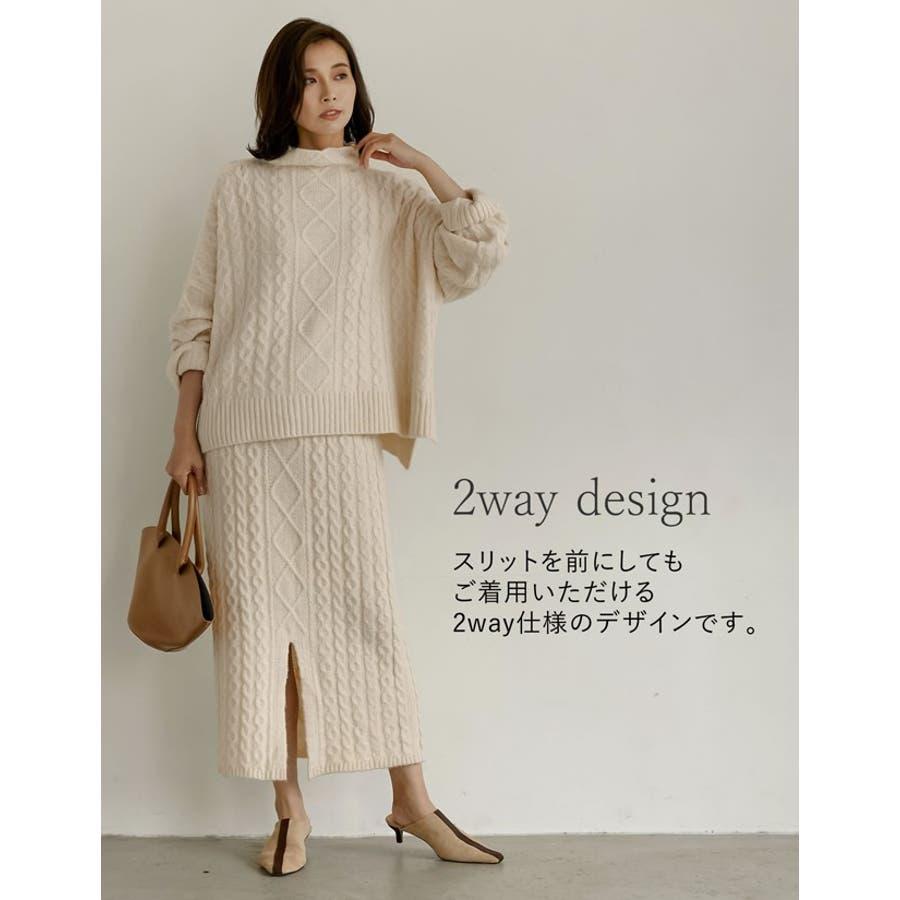 表情豊かなケーブルデザインでコーデの主役に ケーブルニットロングスカート スカート/スカート 7