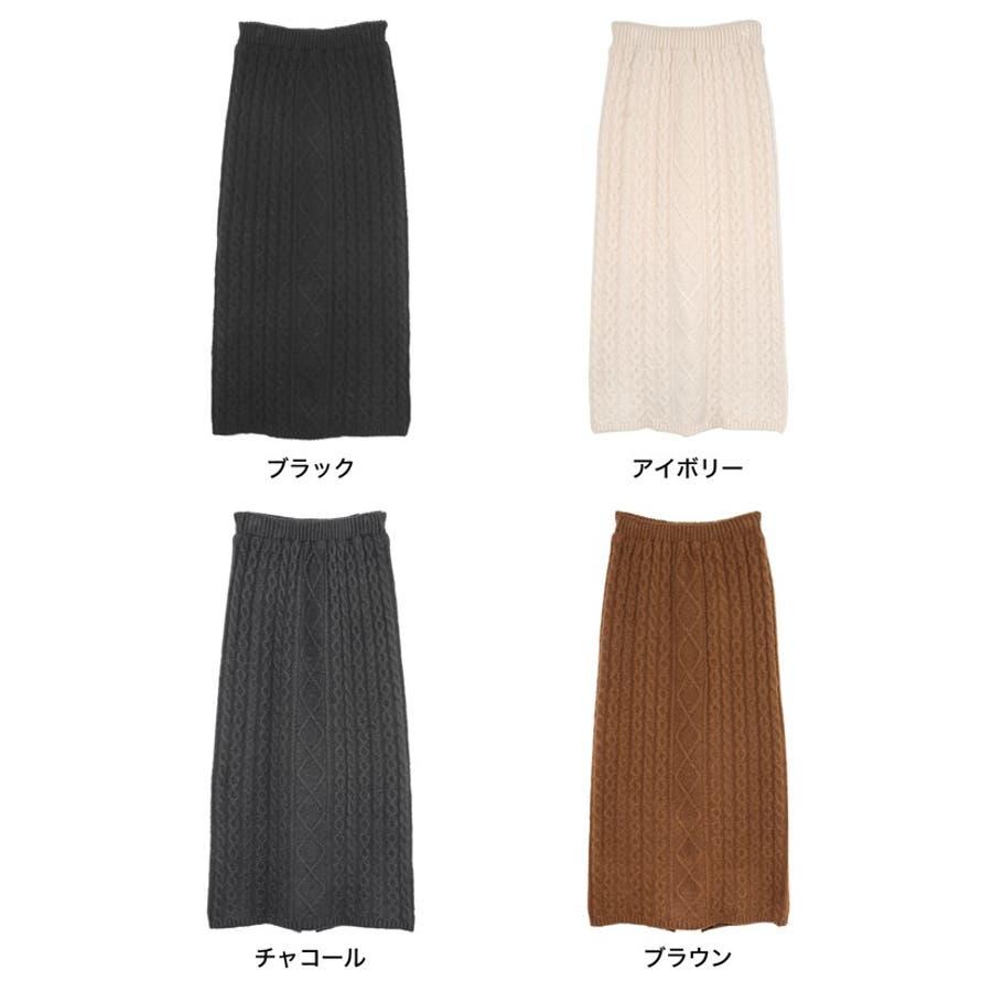 表情豊かなケーブルデザインでコーデの主役に ケーブルニットロングスカート スカート/スカート 2