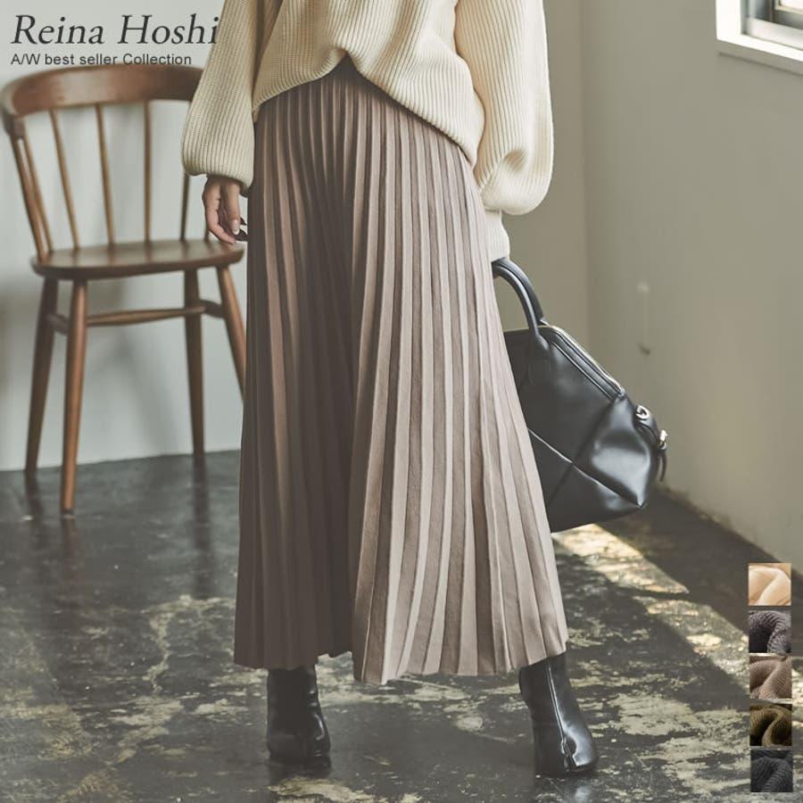 もっちりニットが優しくて柔らかな印象を [星玲奈さん着用][低身長向けSサイズ対応]ソフトニットプリーツロングスカートスカート/スカート 1