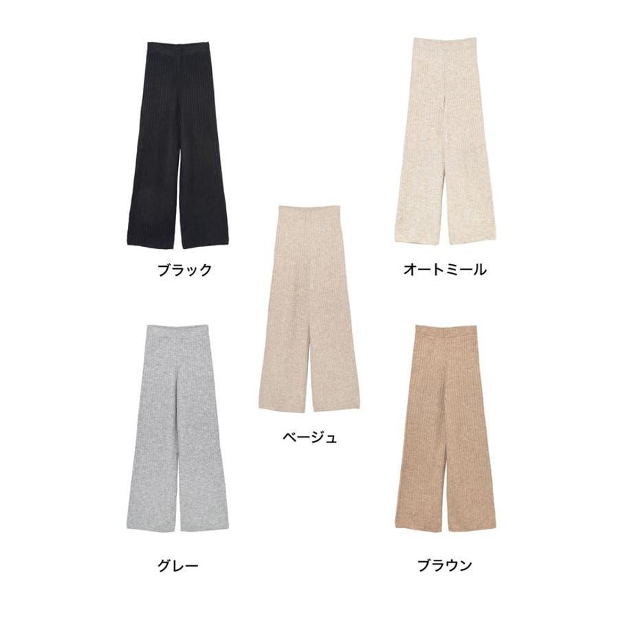 今から春先まで履きたい杢調のニットパンツが登場 リブ編みニットイージーパンツ 2