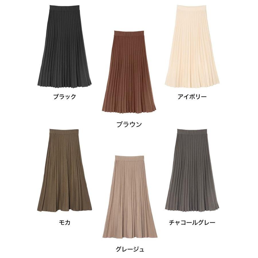 もっちりニットが優しくて柔らかな印象を [星玲奈さん着用][低身長向けSサイズ対応]ソフトニットプリーツロングスカートスカート/スカート 2
