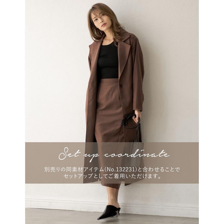 スタイリングを選ばない万能なルックスが魅力 ラップ風ロングタイトスカート スカート/スカート 6