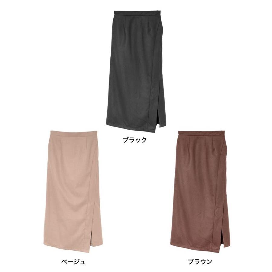 スタイリングを選ばない万能なルックスが魅力 ラップ風ロングタイトスカート スカート/スカート 2