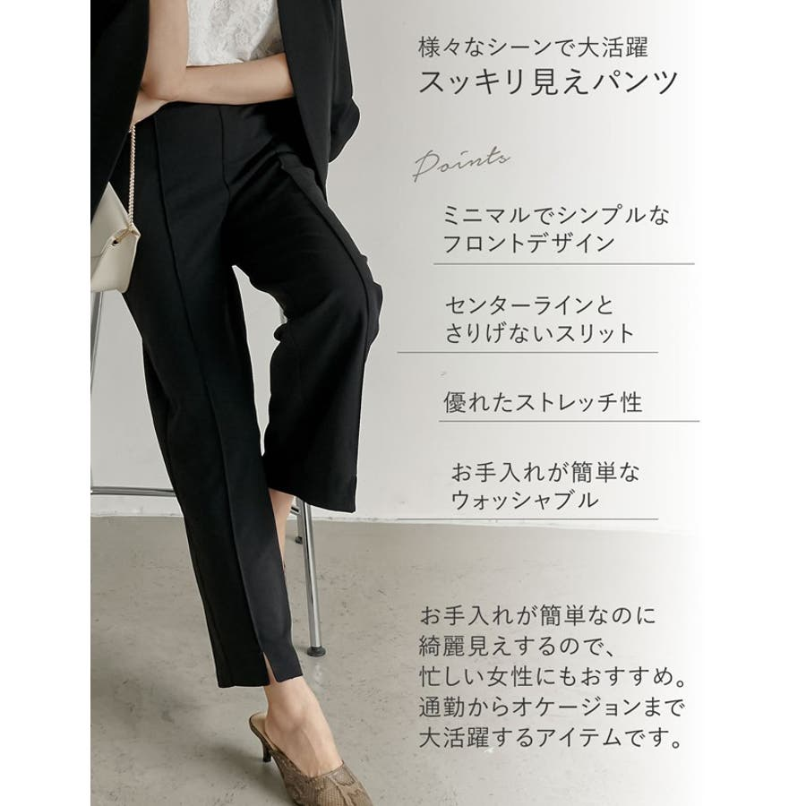 オフィスも普段使いもOKなすっきり美脚見えパンツ カットジョーゼットセンターラインパンツ パンツ/パンツ 4