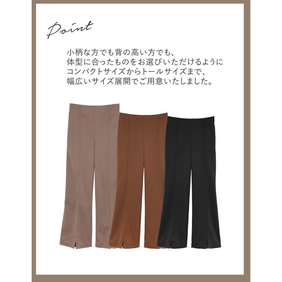 オフィスも普段使いもOKなすっきり美脚見えパンツ カットジョーゼットセンターラインパンツ パンツ/パンツ 6