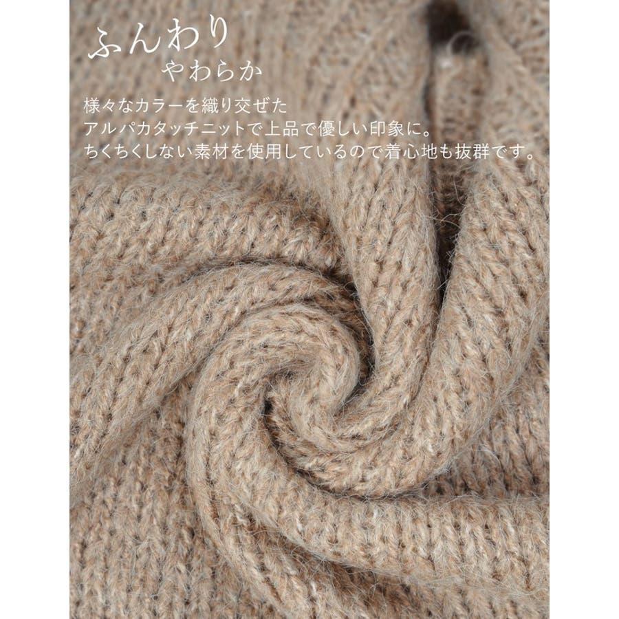 柔らかなニットの表情が女性らしい雰囲気を演出 アルパカタッチヘンリーネックミックスニット トップス/ニット/セーター 5