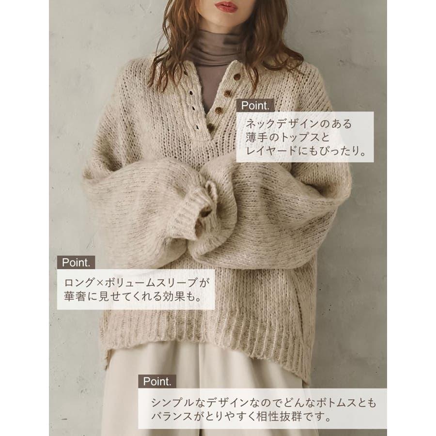 柔らかなニットの表情が女性らしい雰囲気を演出 アルパカタッチヘンリーネックミックスニット トップス/ニット/セーター 7