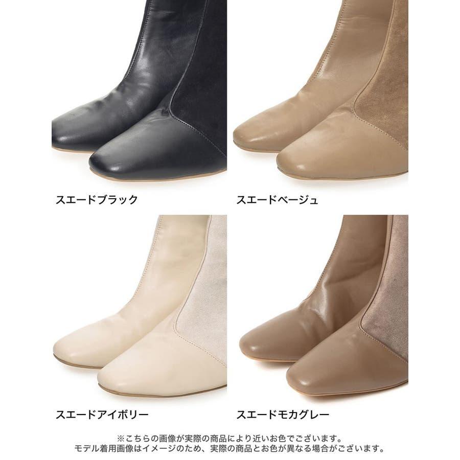 異素材切り替えの配色ショートブーツ スクエアトゥ異素材切り替えショートブーツ シューズ/ブーツ 3
