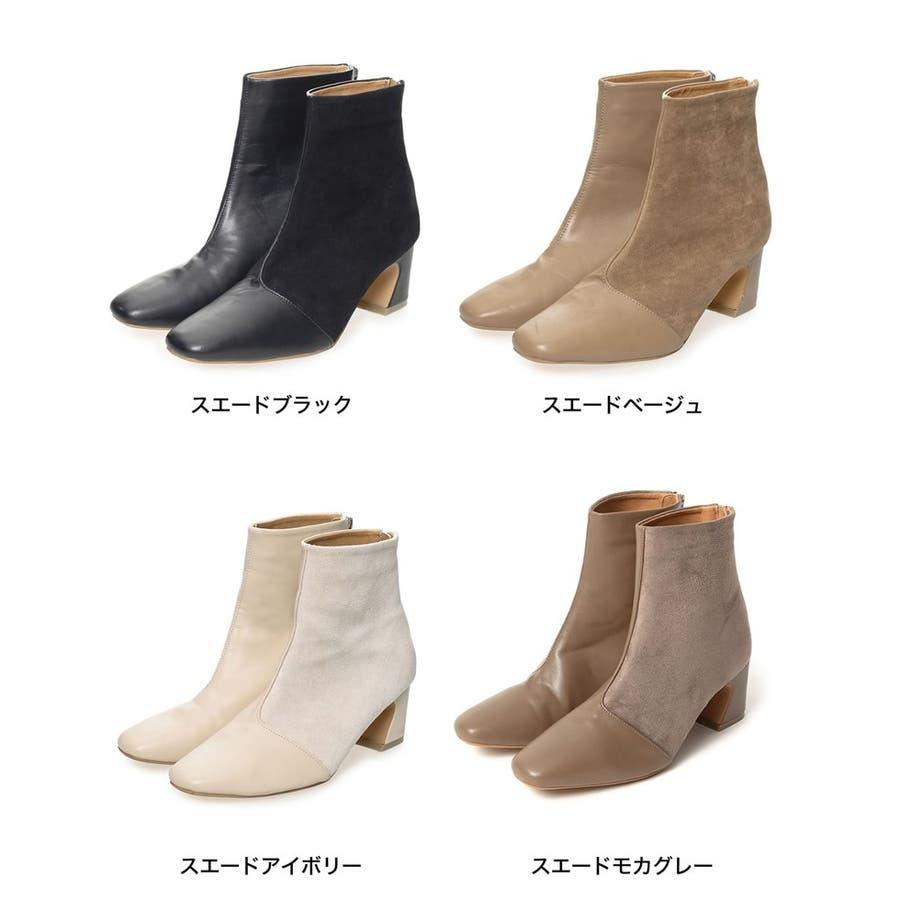 異素材切り替えの配色ショートブーツ スクエアトゥ異素材切り替えショートブーツ シューズ/ブーツ 2
