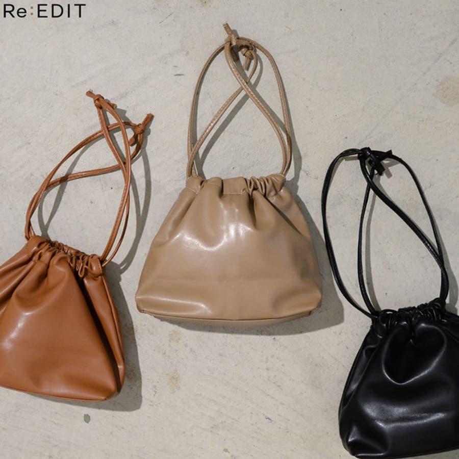 コンパクトサイズでちょっとしたお出かけにぴったり フェイクレザー巾着バッグ バッグ/ショルダーバッグ 1