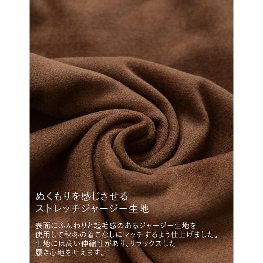 この一着で仕上がる、進化系オールインワン 起毛ジャージーカシュクールオールインワン ワンピース/ワンピース 5