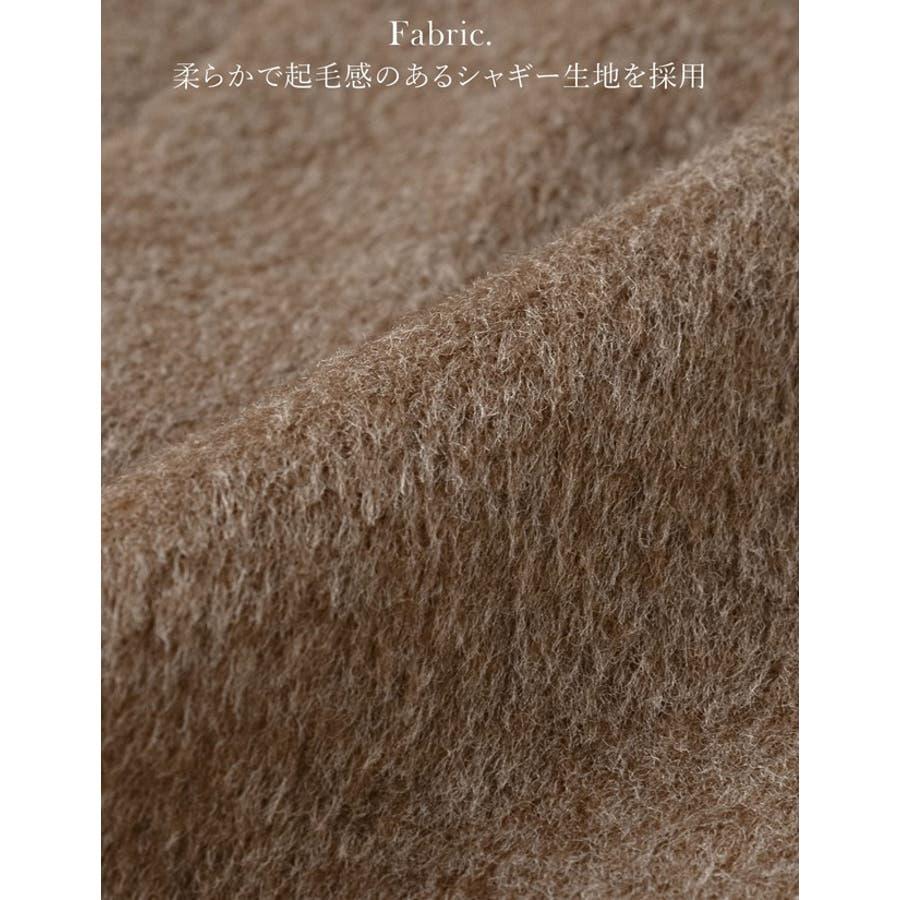 1枚は欲しい上品で落ち着きのある冬アウター 杢シャギーロング丈ダブルコート ジャケット/アウター/チェスターコート 4