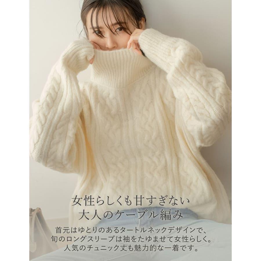 女性らしくも甘すぎない大人のケーブル編み 4