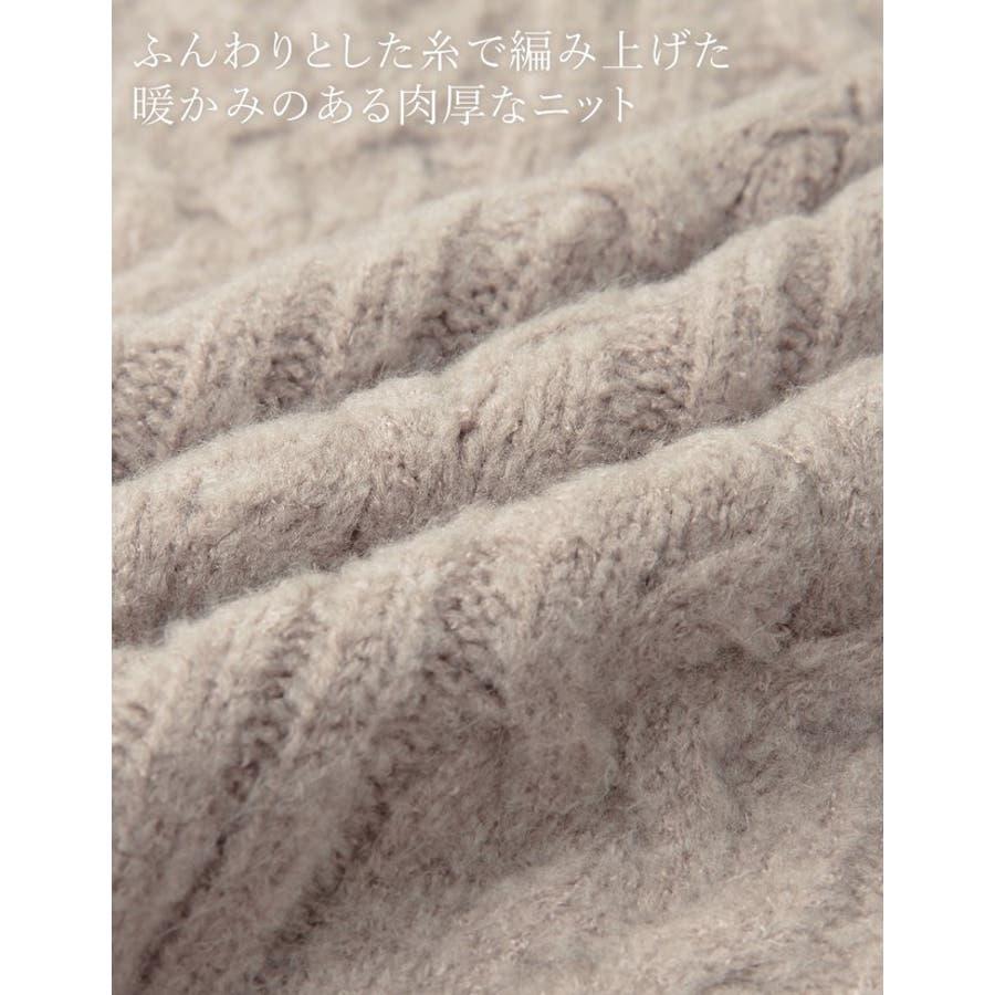 女性らしくも甘すぎない大人のケーブル編み 5