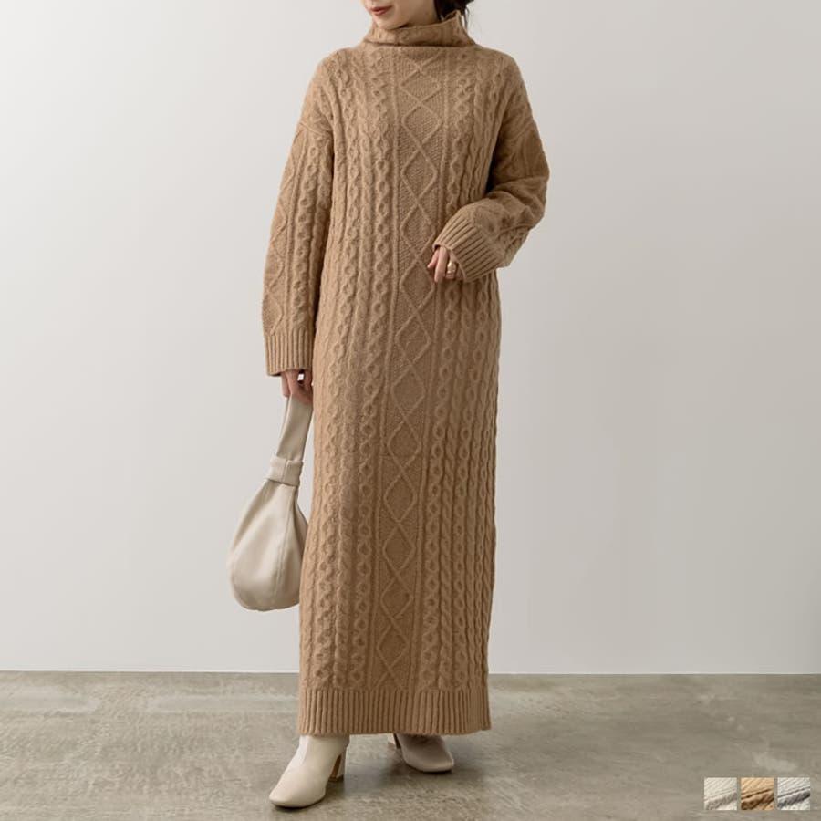 スタイリングの主役になるモードな装いの一着 ケーブル編みボトルネックブークレニットマキシワンピース ワンピース/ワンピース 1