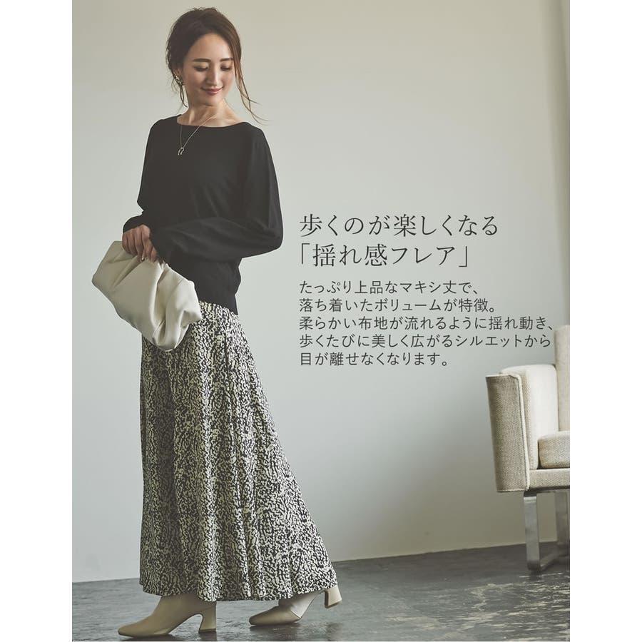 歩くのが楽しくなる「揺れ感フレア」 [低身長向けSサイズ対応]総柄マキシ丈スイングフレアスカート スカート/スカート 5