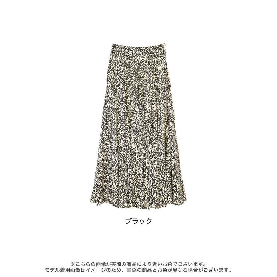 歩くのが楽しくなる「揺れ感フレア」 [低身長向けSサイズ対応]総柄マキシ丈スイングフレアスカート スカート/スカート 2