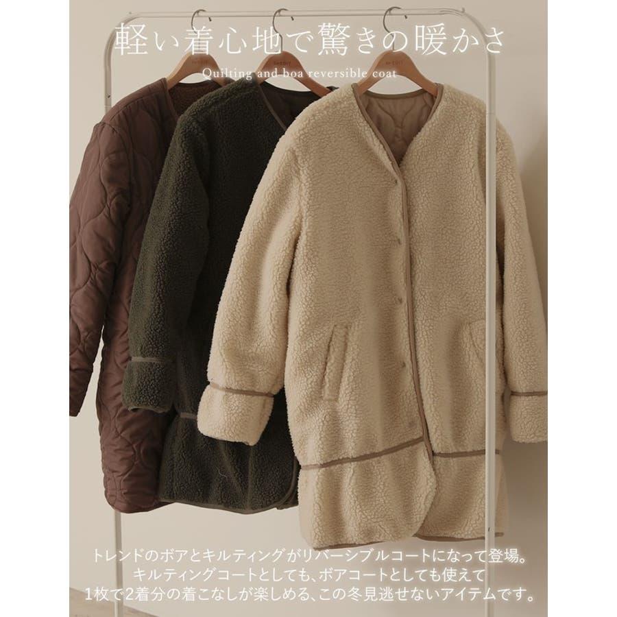 一枚なのに二着分。軽い羽織り心地で驚きの暖かさ キルティング×ボアリバーシブルミドルコート ジャケット/アウター/ノーカラージャケット 4