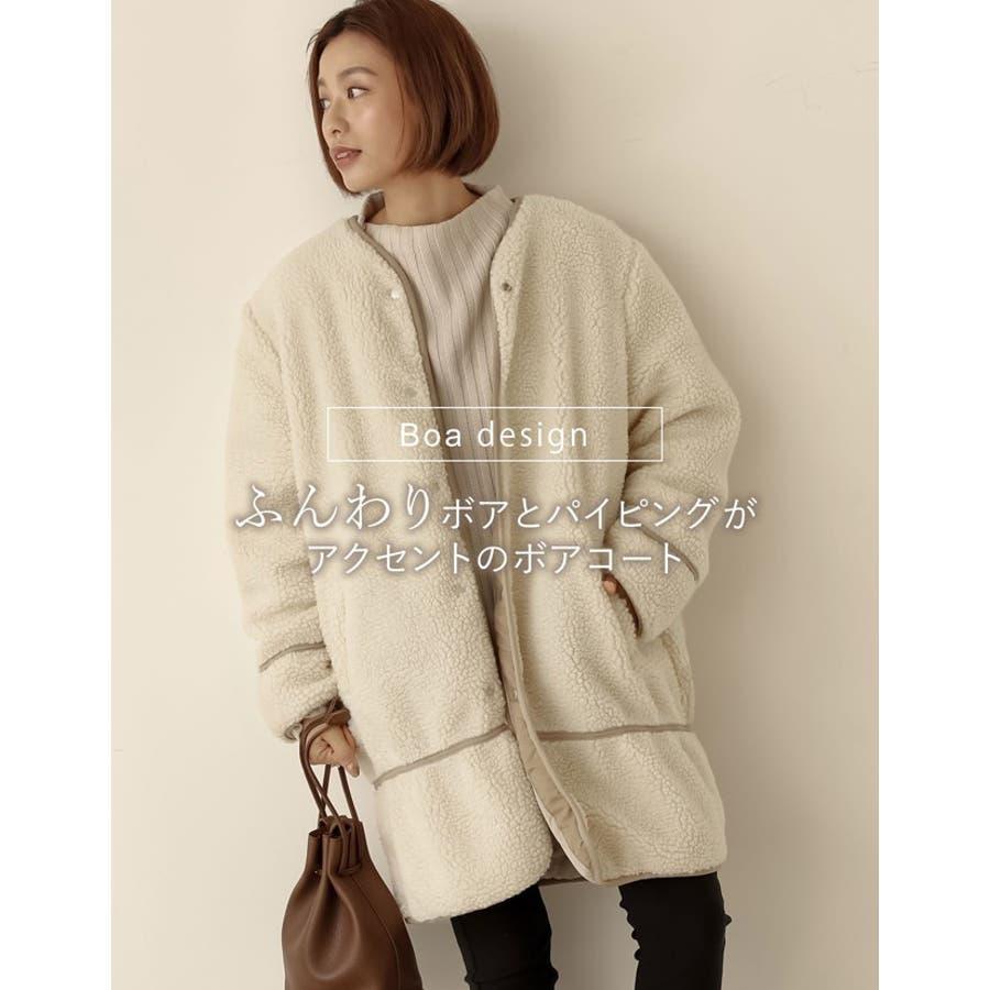 一枚なのに二着分。軽い羽織り心地で驚きの暖かさ キルティング×ボアリバーシブルミドルコート ジャケット/アウター/ノーカラージャケット 7