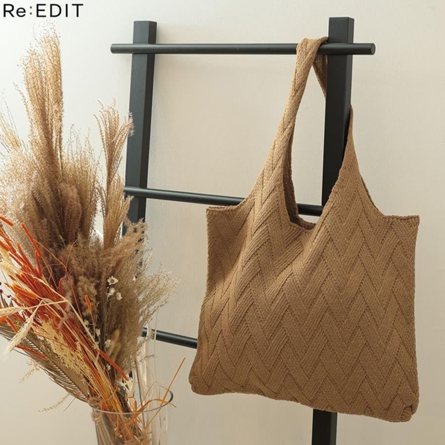 バッグだって春仕様。ナチュラルな雰囲気を楽しんで シンプルニットトートバッグ 1