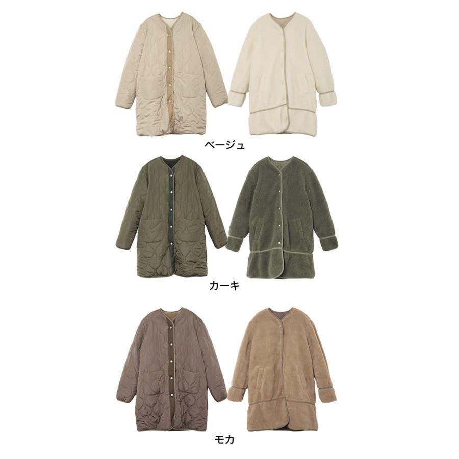 一枚なのに二着分。軽い羽織り心地で驚きの暖かさ キルティング×ボアリバーシブルミドルコート ジャケット/アウター/ノーカラージャケット 2