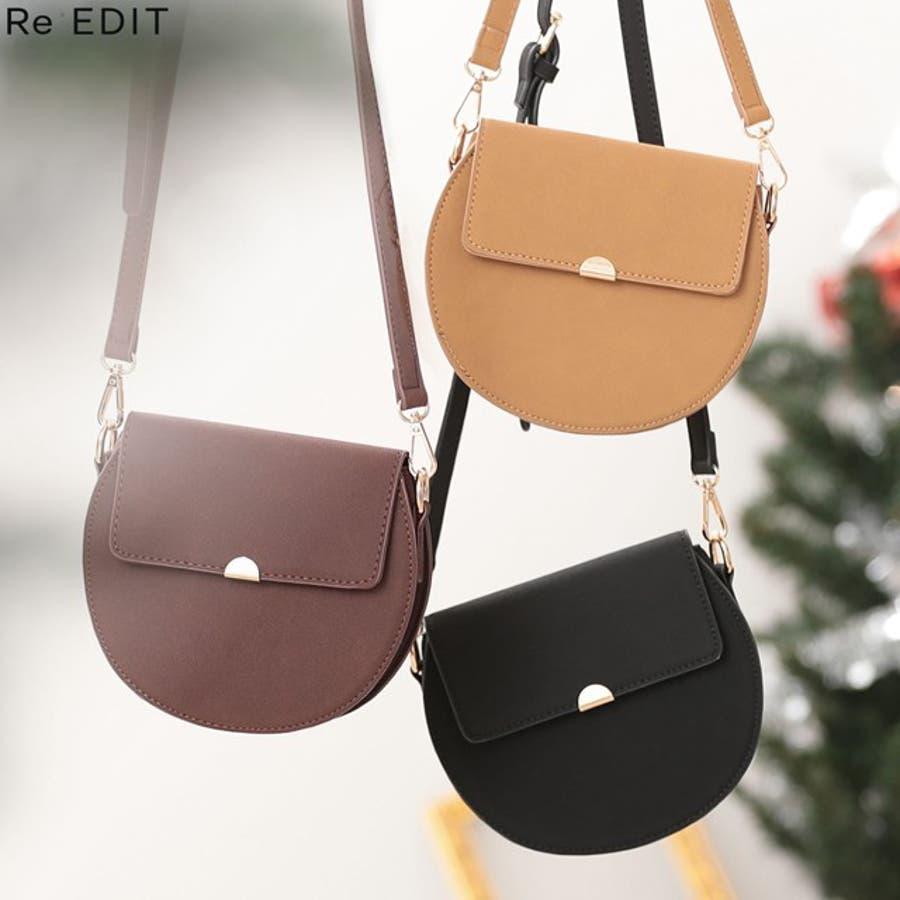 クラシカルなバッグで魅せる上品スタイル クラシカルハーフサークルショルダーバッグ バッグ/ショルダーバッグ 1