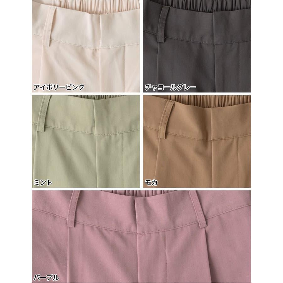 深みのある色合いが魅力のカラーパンツが登場 センタータックカラースラックスパンツ 3