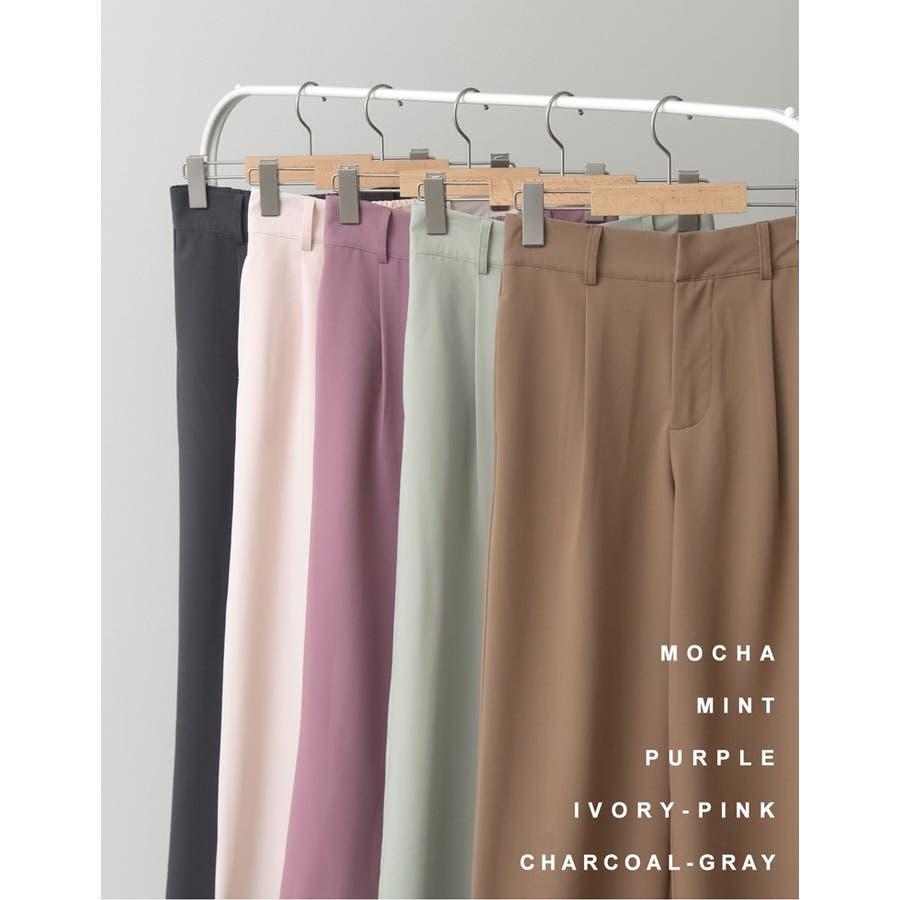 深みのある色合いが魅力のカラーパンツが登場 センタータックカラースラックスパンツ 5