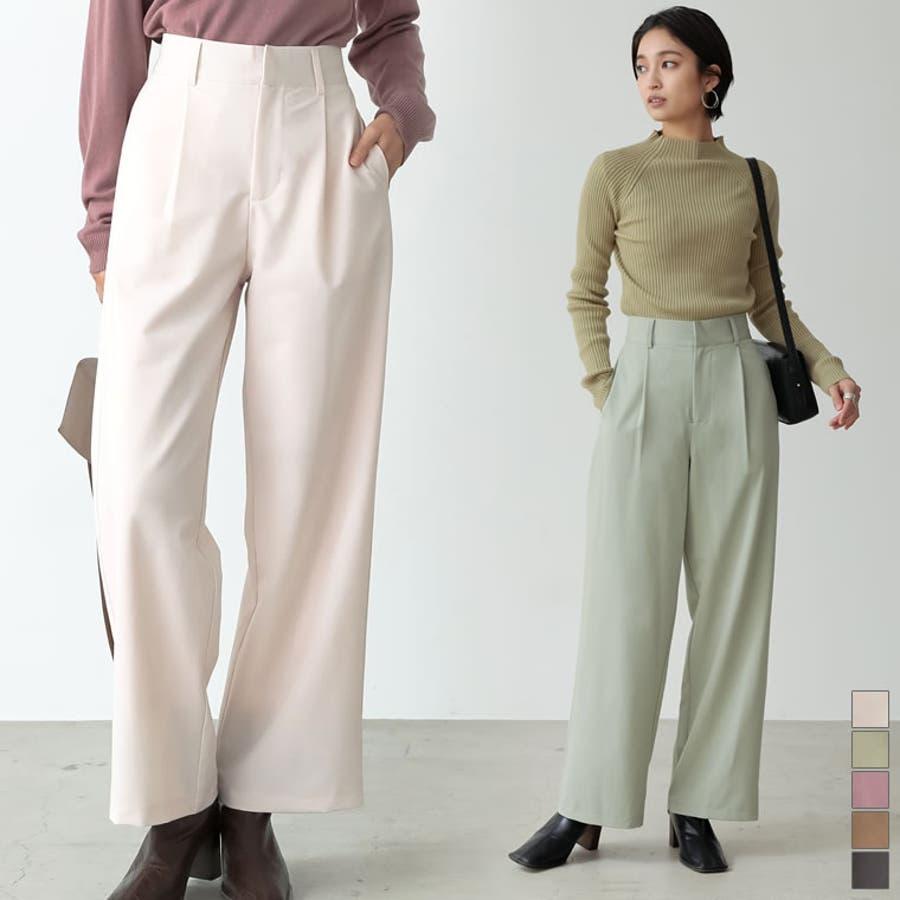 深みのある色合いが魅力のカラーパンツが登場 センタータックカラースラックスパンツ 1