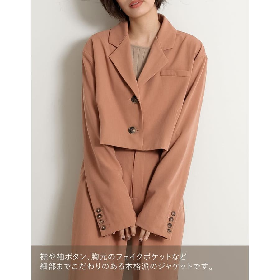 春まで待てない!今から着たいカラージャケット ショート丈スプリングジャケット ジャケット/アウター/テーラードジャケット 5
