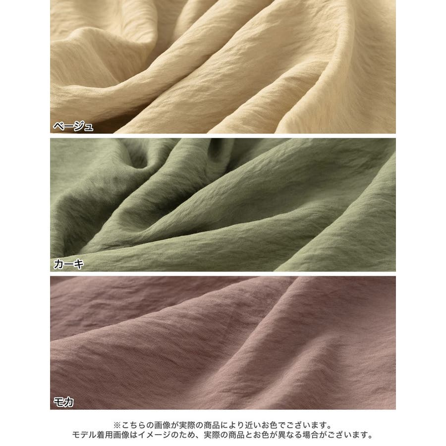 程よいカジュアルに「大人の品」を加えた羽織りアイテム ガーゼファイユパーカーワンピース ワンピース/ワンピース 3