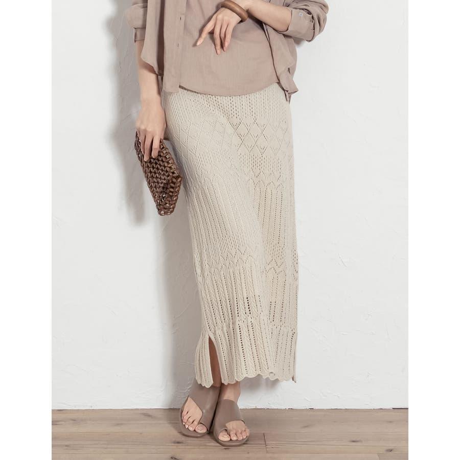表情豊かな「透かし編み」で大人の贅沢を [低身長向けSサイズ対応]かぎ編みニットスカート スカート/スカート 5