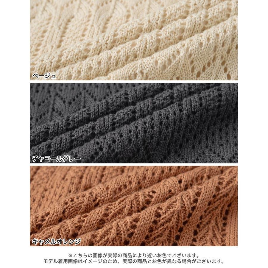 表情豊かな「透かし編み」で大人の贅沢を [低身長向けSサイズ対応]かぎ編みニットスカート スカート/スカート 3