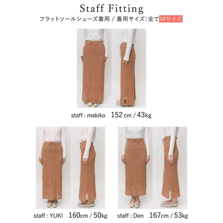 表情豊かな「透かし編み」で大人の贅沢を [低身長向けSサイズ対応]かぎ編みニットスカート スカート/スカート 7