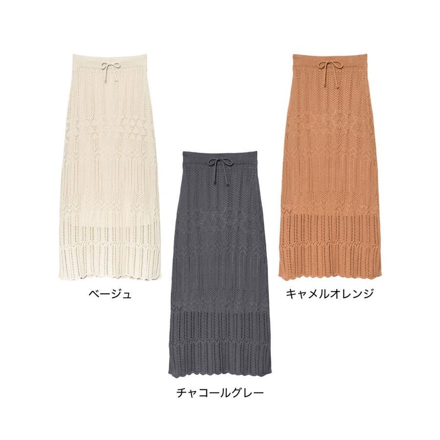 表情豊かな「透かし編み」で大人の贅沢を [低身長向けSサイズ対応]かぎ編みニットスカート スカート/スカート 2