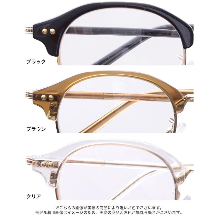 一瞬で印象が変わる!大人のスタイリングの引き締め役に フレームメガネ 3