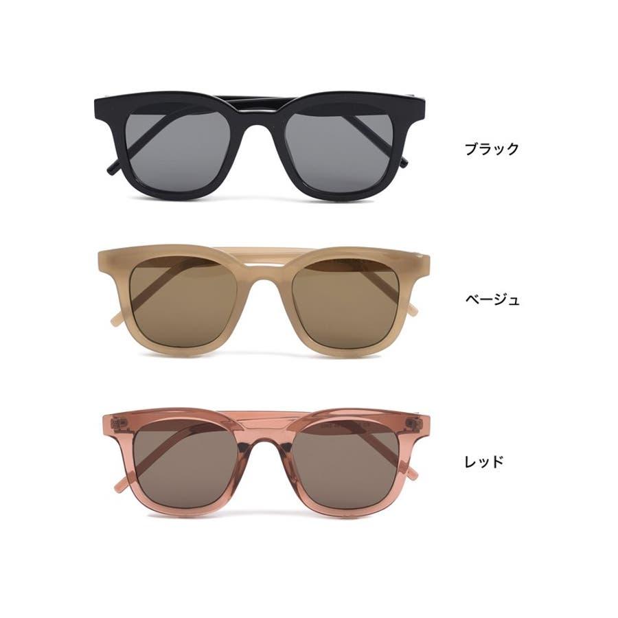 定番ながらもファッショナブルなサングラスが登場 カラーフレームサングラス 2