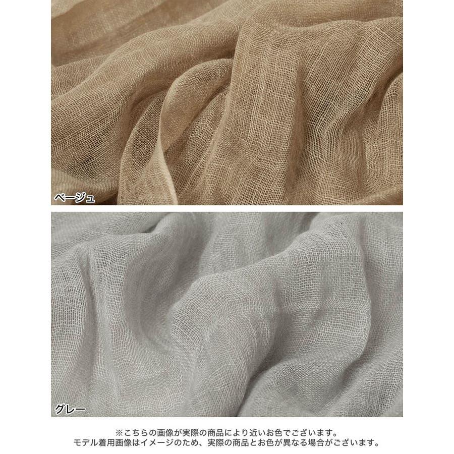 季節の変わり目の羽織りや夏の日焼け 冷房対策に サマーストール 3