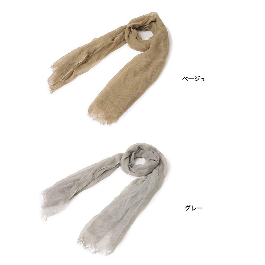 季節の変わり目の羽織りや夏の日焼け 冷房対策に サマーストール 2
