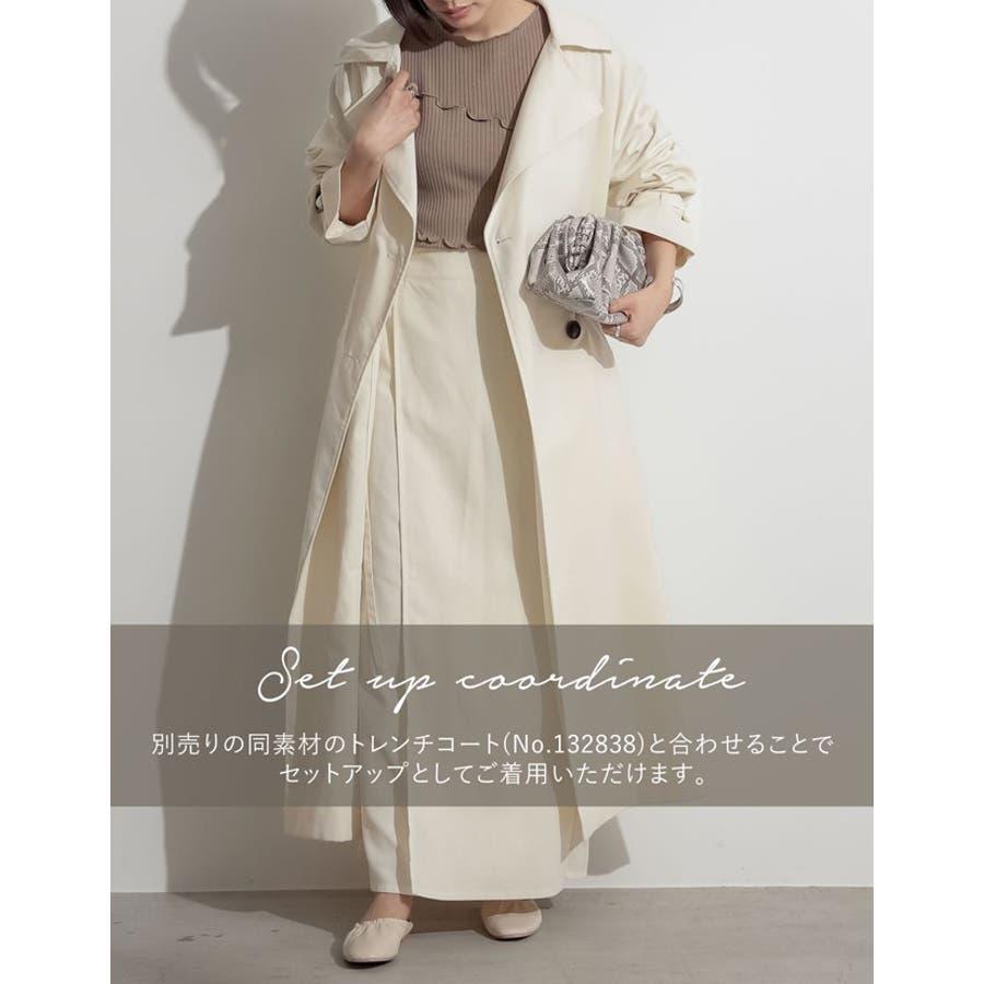 優雅でナチュラルな大人のカジュアルスカート ウエストリボンラップナロースカート 5