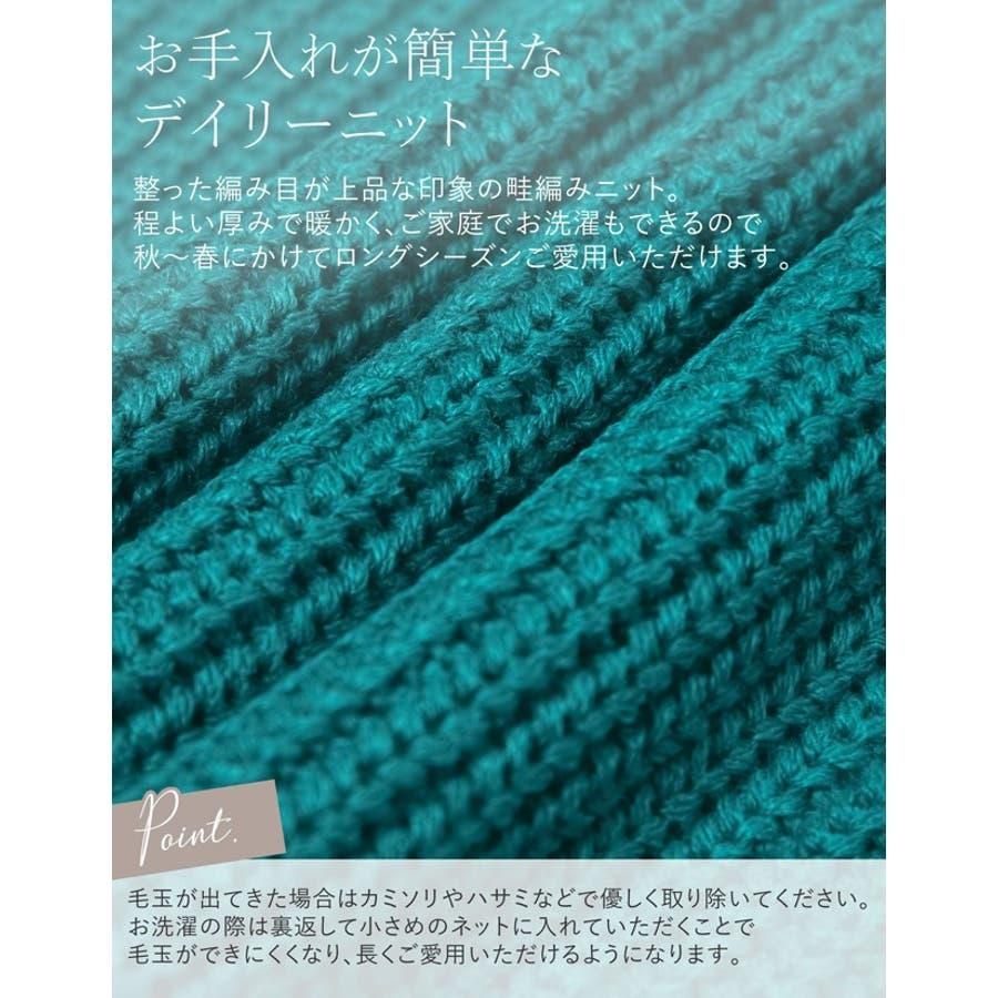 冬コーデに彩りを。カラーが自慢の洗えるニット 選べるVネックorタートルネック畦編みリラックスニット ニットトップス 5