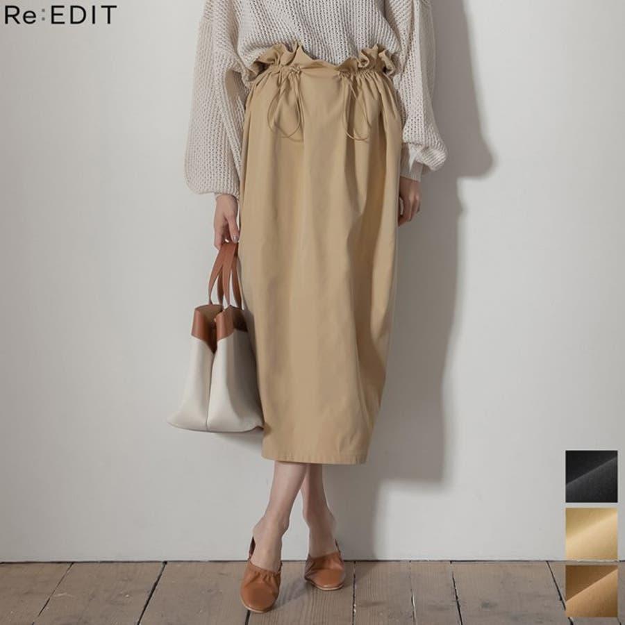 上品さとカジュアル感のバランスが嬉しい旬ボトム シャークスキンドロストタイトスカート スカート/スカート 1